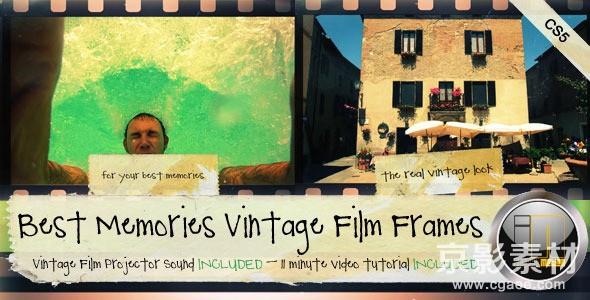 AE模板-最美记忆复古胶片相册展示片头 Best Memories Vintage Film Frames