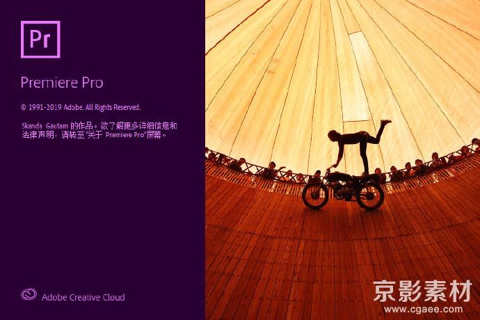 Adobe Premiere Pro CC 2020 v14.0.0.572 Win/Mac 中文版/英文版