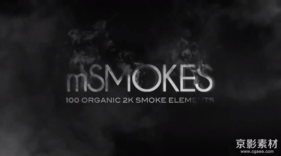 MotionVFX mSmokes 100组2K烟雾元素2K高清视频素材