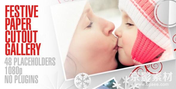 AE模板-优雅纸片圣诞节日家庭照片展示片头 Festive Paper Cutouts Gallery