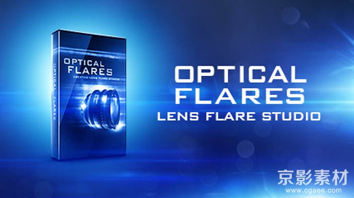 Video Copilot Optical Flares Win/Mac-AE镜头光晕光效插件英文版/中文汉化版