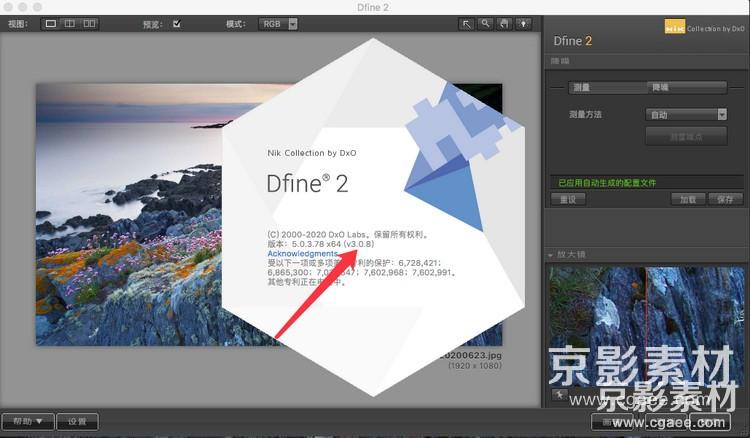 Nik Collection 3.0.8 Mac/Win PS/LR超强调色滤镜合集Nik3插件中文版+中文视频教程