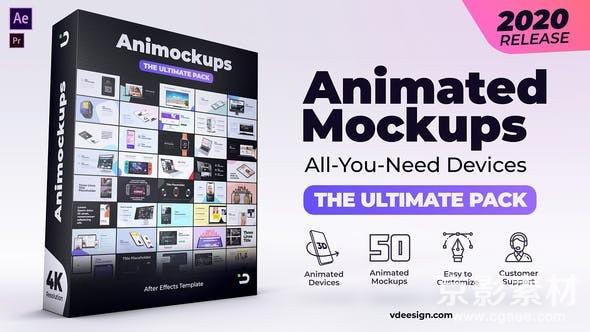 AE模板-电子产品界面展示介绍动画包 Animated Mockups Ultimate Pack 26371337