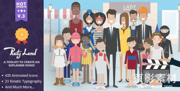 AE模板-企业公司宣传多种角色动画元素包 Pixity Land 3.0