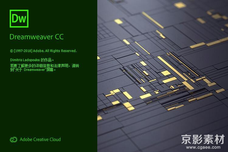 Adobe Dreamweaver CC 2020 v20.0.0.15196 Win/Mac 网站和网页设计软件