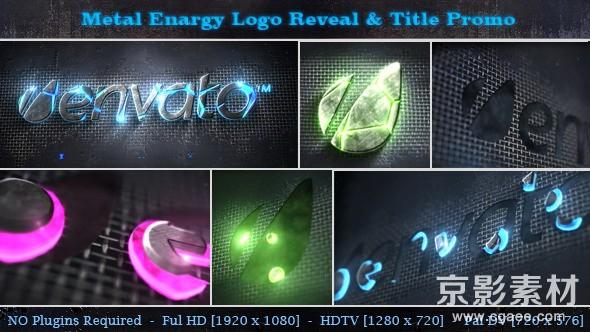 AE模板-金属能量质感logo标识演绎片头Metal Energy Logo Reveal & Title Promo