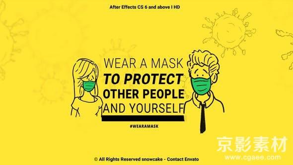 AE模板-新冠病毒安全防护演示动画片头 Coronavirus Animation Stay Safe 26416394