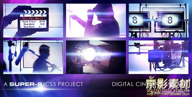 AE模板-电影剪辑拍摄花絮栏目包装片头 Digital Cinema Package