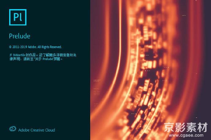 Adobe Prelude 2020 v9.0.0.415 Win/Mac 中文版/英文版