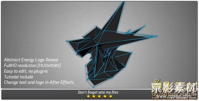 AE模板-抽象能源Logo展示片头 Abstract Energy Logo Reveal