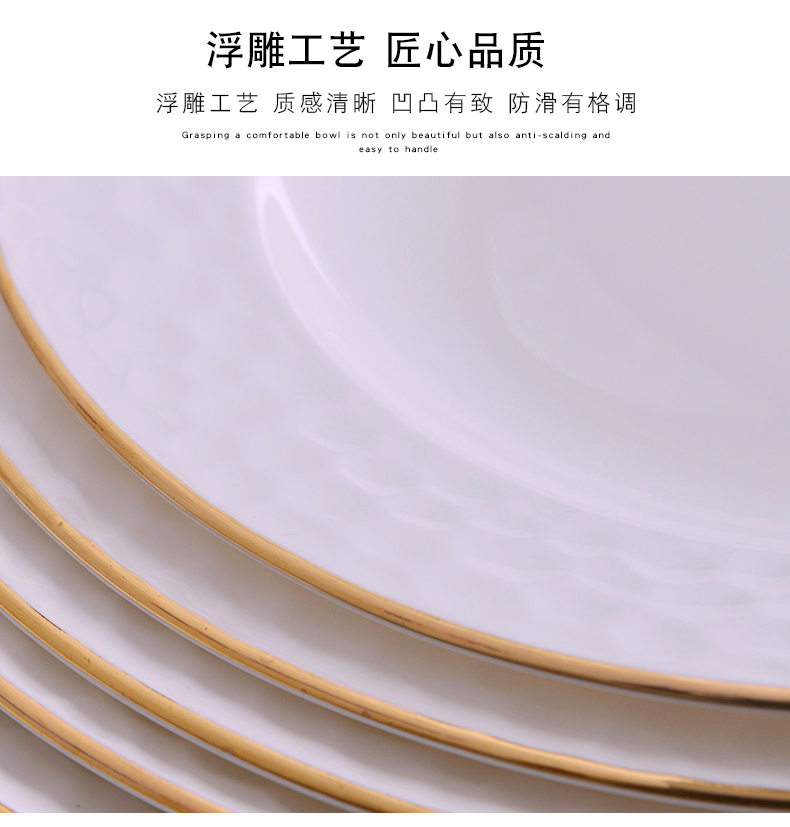 The Home of Europe type 0 jingdezhen ceramic deep dish suits for the up phnom penh ceramic 8 inches creative western flat plates