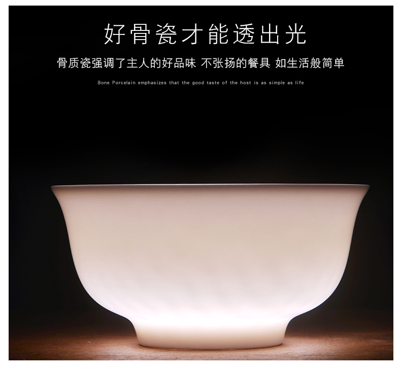 Contracted ipads China 4.5/5 inch ceramic bowl of rice bowls of porridge to use home eat rice bowl 6 inches four rainbow such as bowl set
