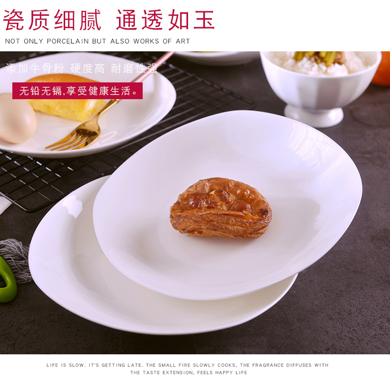 Jingdezhen square soup plate household under the glaze color pure white ipads China European contracted ceramic creative new suits for