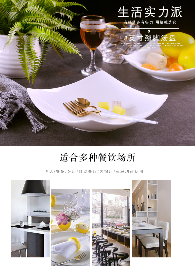 Jingdezhen 0 hotel the pure white ipads porcelain Japanese household ceramic plate plate creative combination of deep dish soup