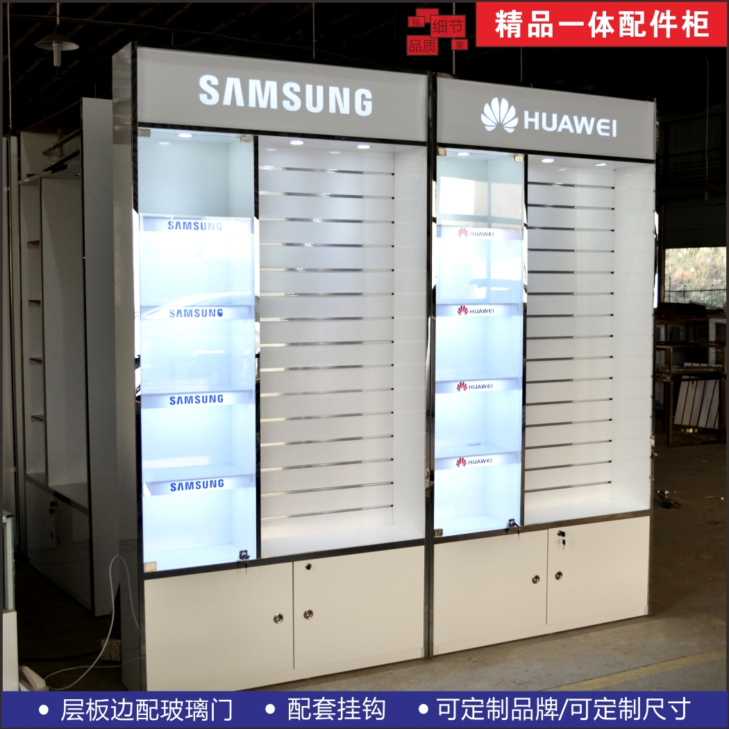 Charmant Mobile Phone Accessories Cabinet New Samsung Huawei Mobile Phone Digital  Accessories Against The Wall Display Cabinet