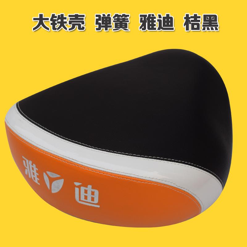 Цвет: Большой железный корпус весна яди оранжевый черный