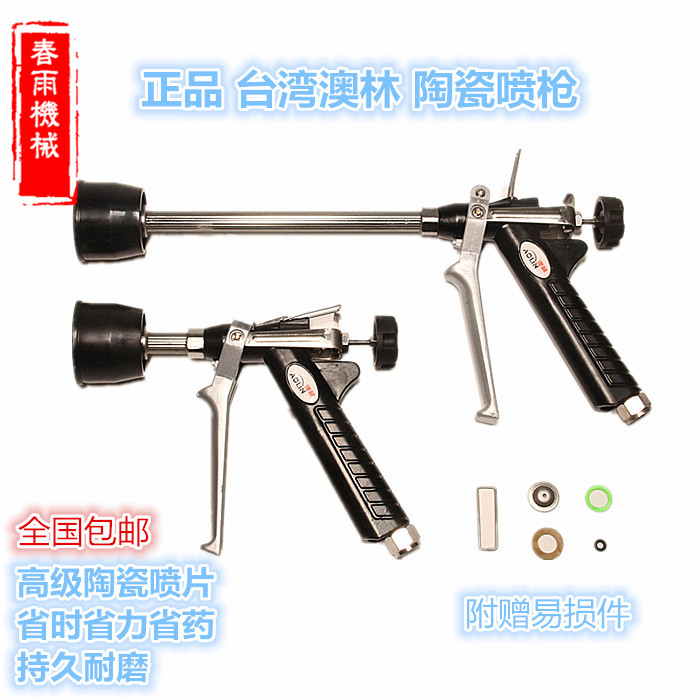 Promotion Taiwan Australia forest imported agricultural spray gun mobile  sprayer knapsack fruit tree medicine watering