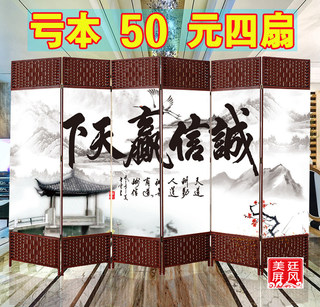 Screen folding folding screen living room minimalist modern Chinese simple office health solid wood fabric partition mobile porch