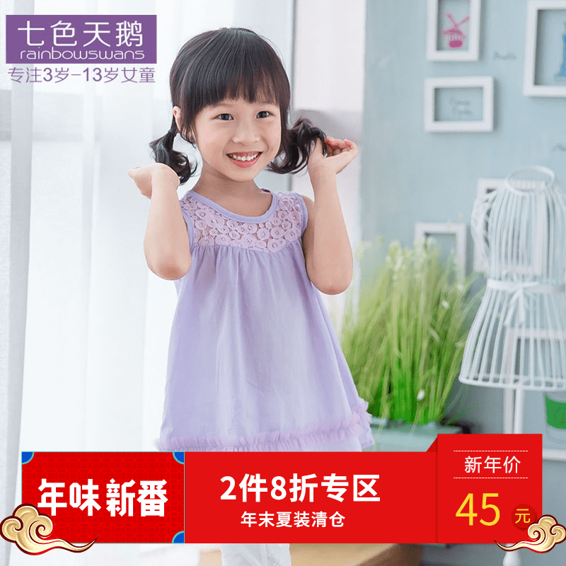 Girls vests cotton 2017 summer new children's vest lace shirt T-shirt ultra-thin children's clothing Korean breathable
