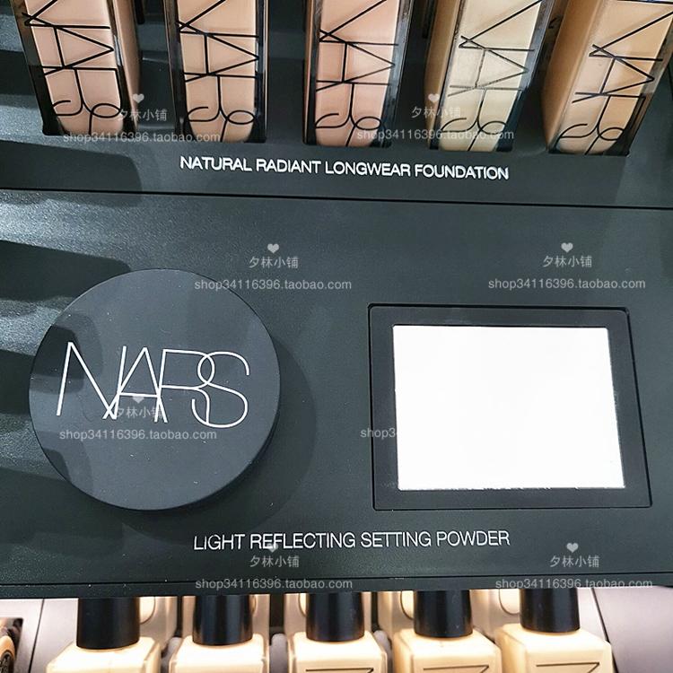 DM INTER美NARS Light Reflecting新版裸光蜜粉餅10G蜜粉10G控油裸妝CRYSTAL