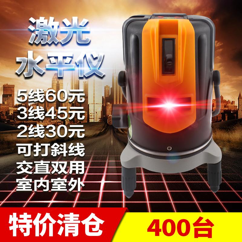 Специальное предложение сумма измеритель уровня лазер 2 линия 3 линия 5 линия квартира вода инструмент высокой точности инфракрасный автоматическая провод литье линия инструмент