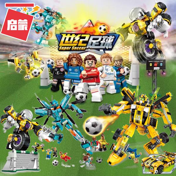 启蒙拼装积木世纪足球机器人系列FIFA世界杯6-10乐高积木男孩礼品