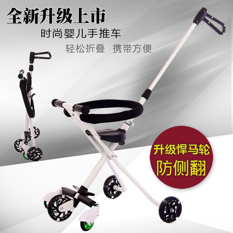 Ребенок трехколесный от себя автомобиль 1-4 лет ребенок легкий сложить легко тележки ребенок трехколесный велосипед. прогулка скольжение ребенок артефакт