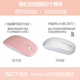 Wireless mouse mouse charging can be applied to millet Lenovo Dell Apple HP ASUS Thinkpad laptop Bluetooth mouse desktop silent mac cute portable