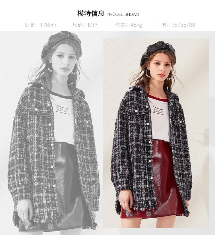 秋水伊人外套2019春装新款女装ins韩版 经典方领 时尚格子上衣外套