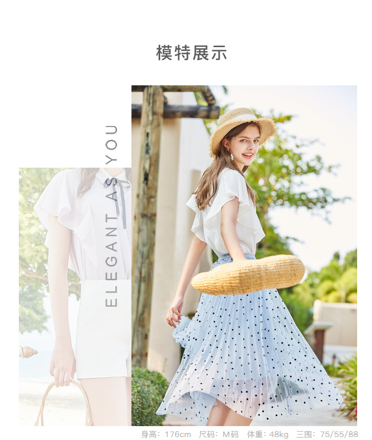 秋水伊人衬衫2019夏装新款女装时尚版型 简约纯色 温柔淑女上衣女