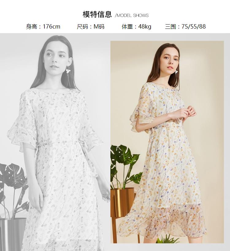 秋水伊人2019夏装新款女装个性印花 舒适面料 时尚版型雪纺连衣裙裙子