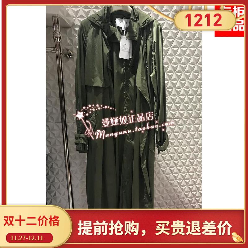 MI12HB001曼娅奴公司授权2018年春装专柜款休闲薄款百搭长袖风衣
