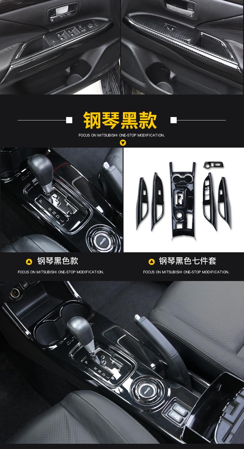 Ốp hộp số và nâng hạ kính Mitsubishi Outlander 2018 - 2019 - ảnh 14