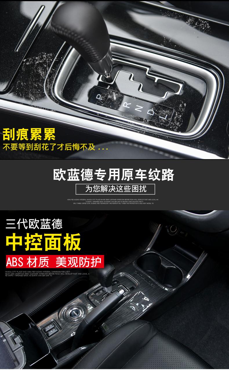 Ốp hộp số và nâng hạ kính Mitsubishi Outlander 2018 - 2019 - ảnh 2