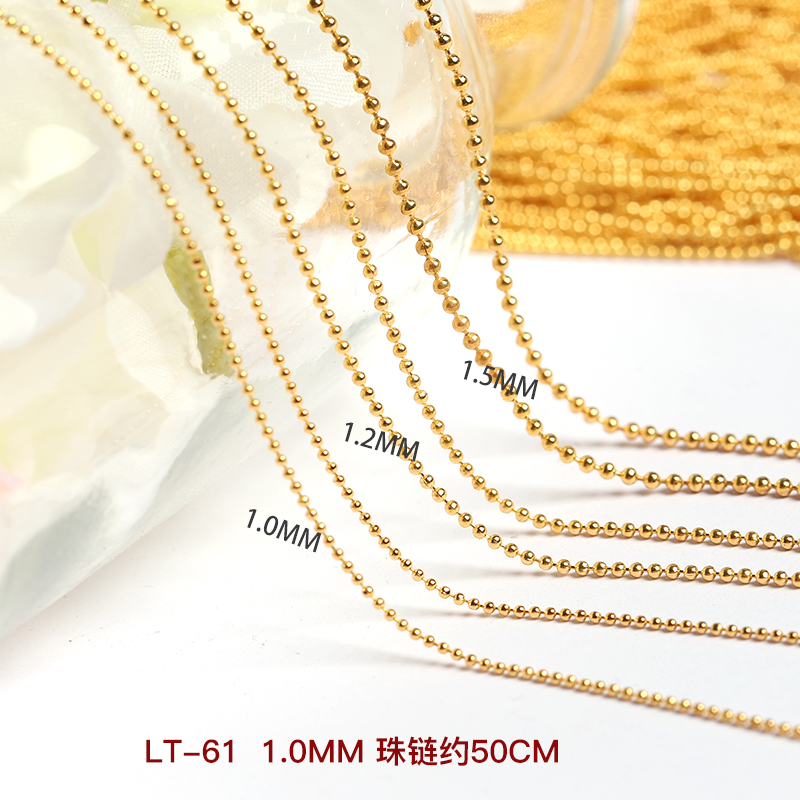 1.0MM BEAD CHAIN ABOUT 50CM