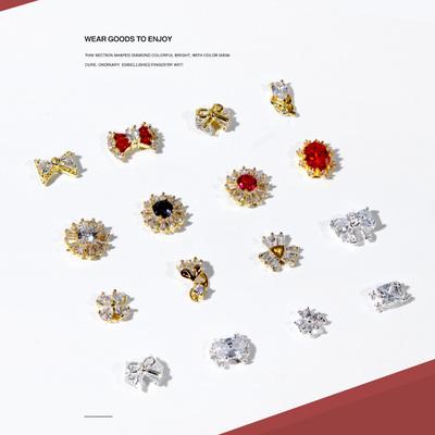 指甲饰品美甲锆石钻奢华闪钻DIY配件 日式新娘锆石钻指甲油胶装饰