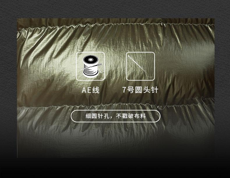 天石19款 RDS认证700蓬200克鹅绒 金属色羽绒服 图4