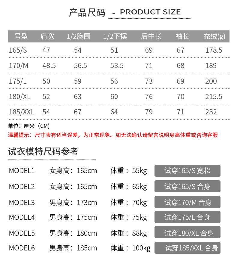 天石19款 RDS认证700蓬200克鹅绒 金属色羽绒服 图9