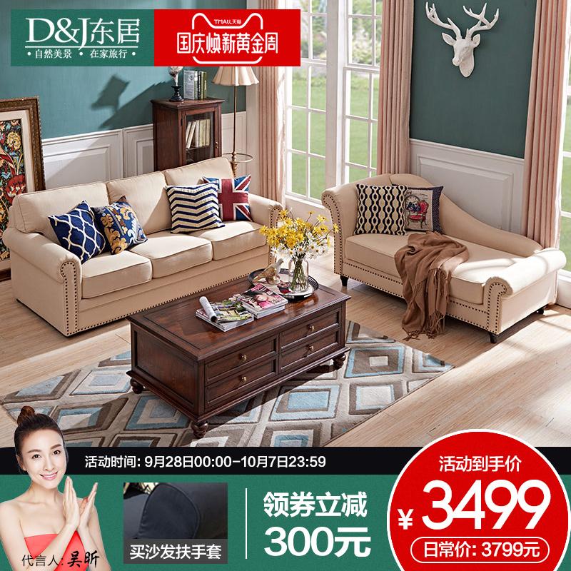 東居美式鄉村沙發椅海綿乳膠沙發三人位躺椅客廳布藝沙發小戶型