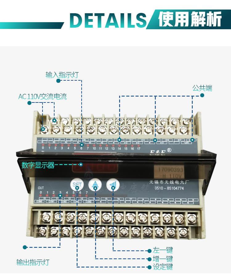 输入指示灯,AC110V交流电