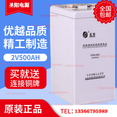 Shengyang Battery GFMD-2V100AH ​​/ 200AH / 300AH500AH DC screen EPS / UPS battery