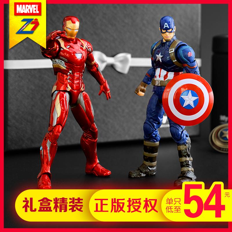 中动队长漫威复仇者玩具4美国手办钢铁侠蜘蛛侠联盟正版模型摆件