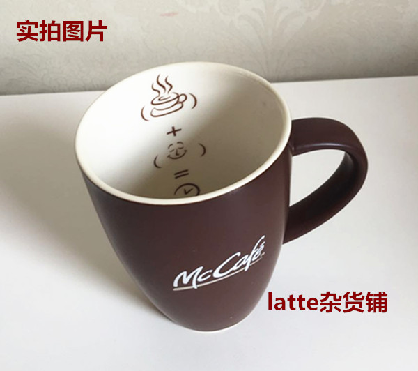 Mcdonald Wholesale Home: [USD 16.36] McDonald's Mc Cafe Ceramic Coffee Cup McCoffee