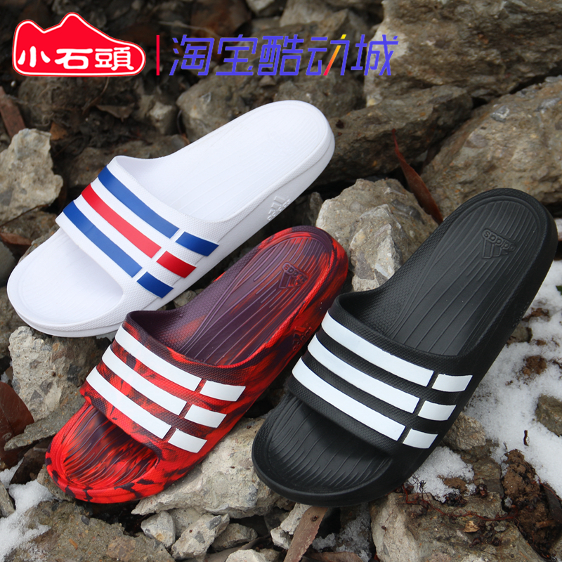 6a4693ddeeb0 ADIDAS DURAMO SLIDE black and white striped classic sports beach slippers  for men and women G15890 U43664