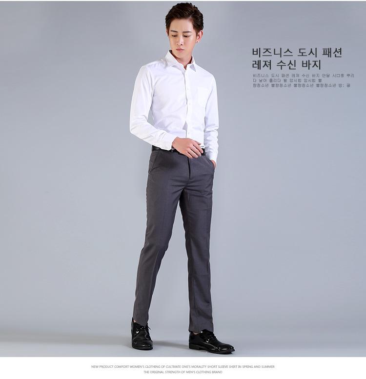 Mùa hè mỏng quần nam Slim Hàn Quốc kinh doanh bình thường chân phù hợp với quần làm việc phù hợp với quần thanh niên đen