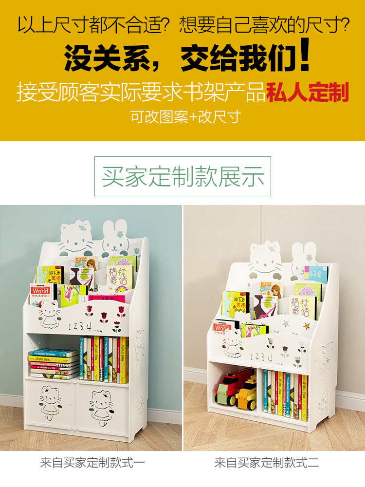 儿童书架简易宝宝书架卡通书柜落地儿童书报架幼儿园绘本架多功能