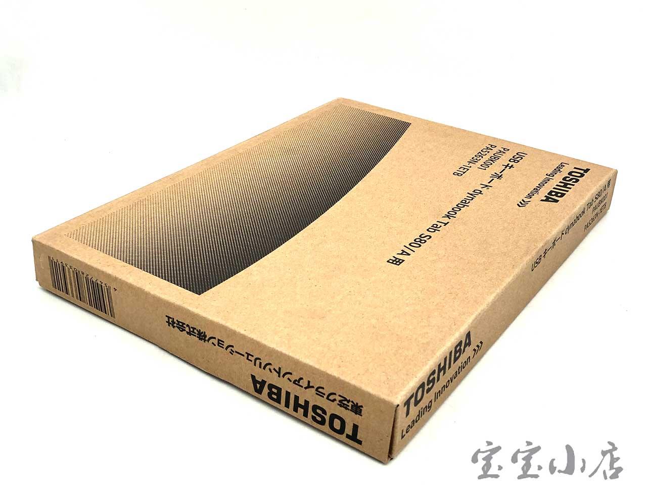 日本东芝S80/A 平板皮套键盘保护套安卓通用接口PAUBK001 Micro Usb Keyboard For Dynabook Tab S80/a