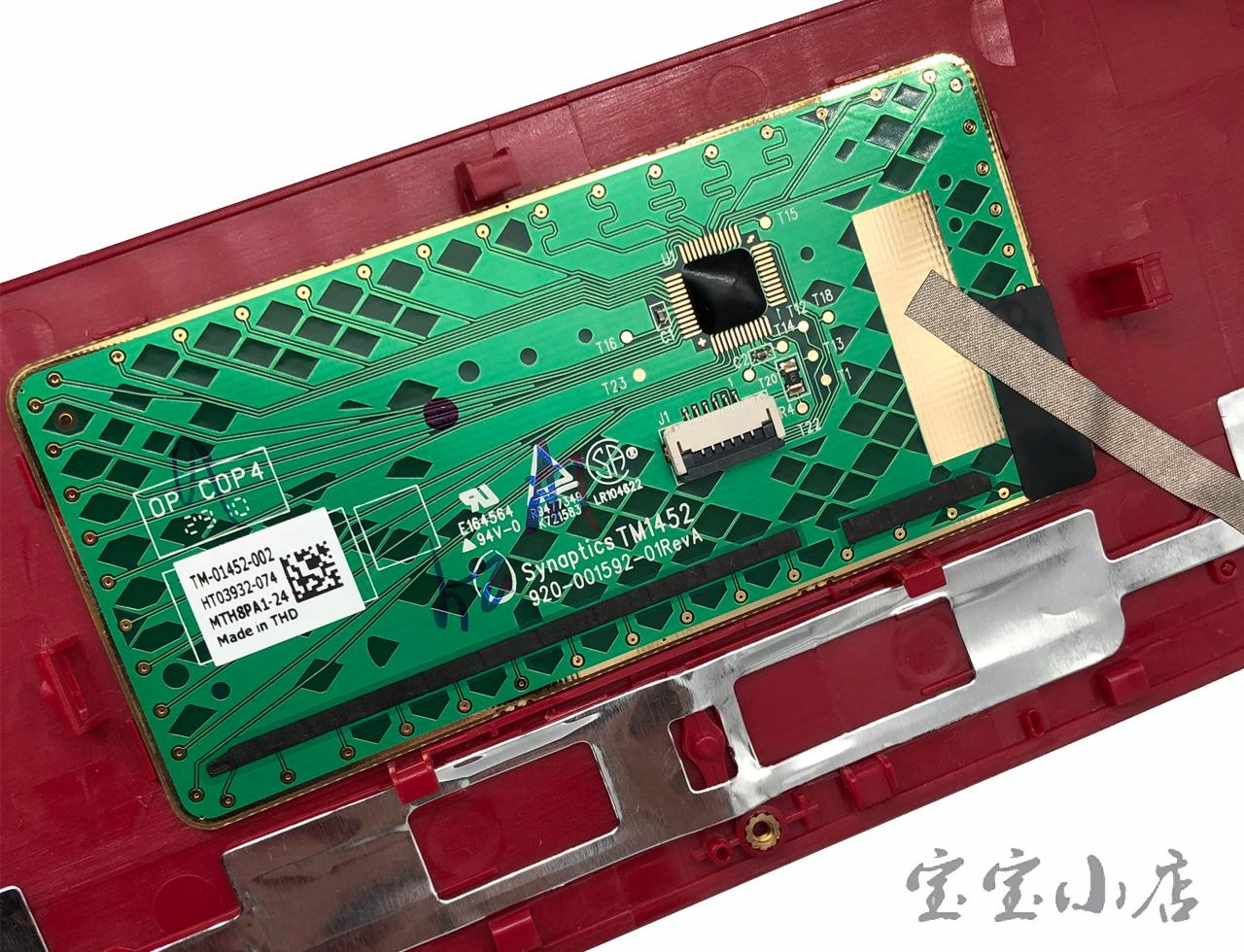 惠普HP 420 425 620 625 掌托 触摸鼠标总成 616602-001