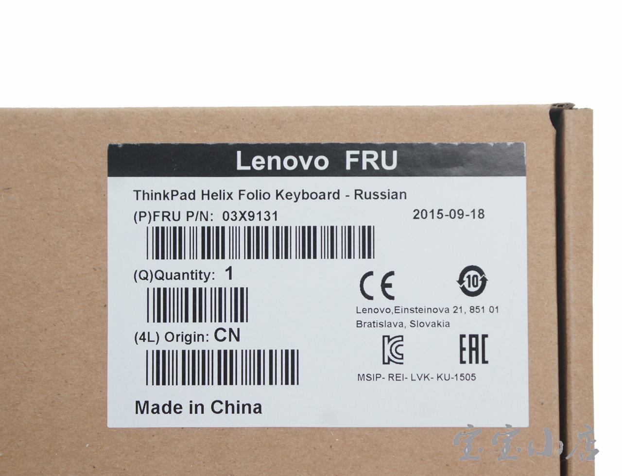 Original New Russian RU Folio Keyboard for Laptop Lenovo ThinkPad Helix Gen 2 Folio Touch Keyboard Leather Case 03x9131 键盘