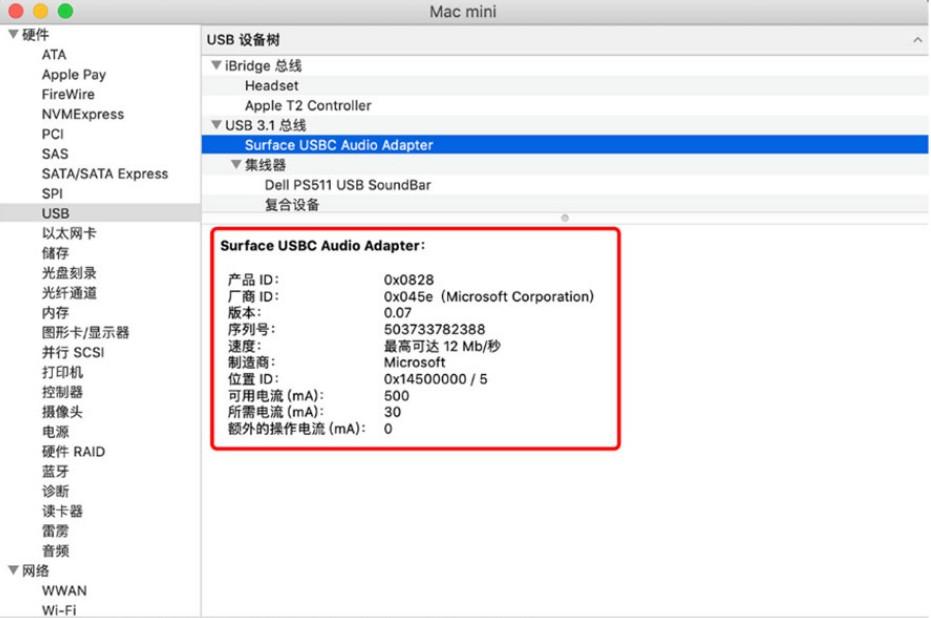 微软苏菲Surface USB-C转3.5mm耳机适配器转接线转换头CX21988芯片DAC数字解码hifi